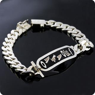 Egyptian Silver Hieroglyphics Cartouche Bracelet