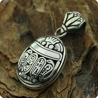 Egyptian Scarab Seal Silver Pendant