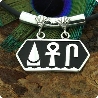 Egyptian Silver Jewelry of Life, Prosperity, Health Pendant