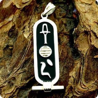 Egyptian Silver Lion Goddess Sekhmet Cartouche Pendant