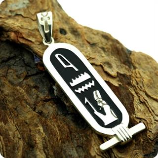 Vintage Jewelry Egyptian the God of Sun, Amun Ra Silver Cartouche