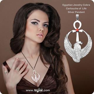 Egyptian Jewelry Cobra Ankh  w/ Red Heart Silver Pendant