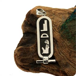Egyptian Silver Jewelry Name Hieroglyphics Cartouche of Goddess Isis