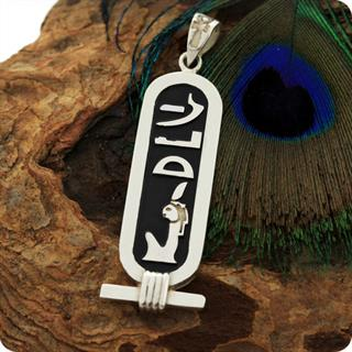 Egyptian Hieroglyphics Cartouche Name of Truth Goddess Mut ( maat  ) Sterling Silver Pendant