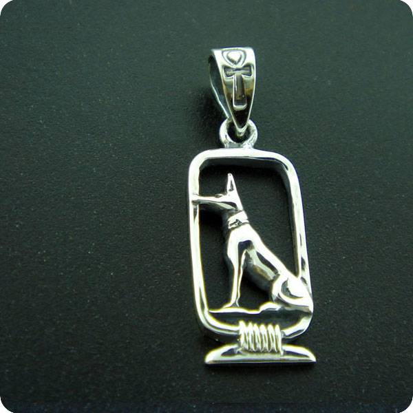 Mojoii egyptian god anubis jewelry cartouche sterling silver pendant egyptian silver lord of the dead god anubis hollow cartouche pendant aloadofball Choice Image